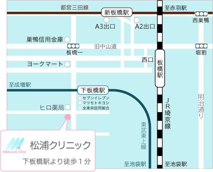 下板橋駅より徒歩1分